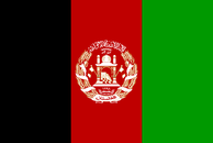 Flag of afghanistan flag.