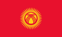 Flag of kyrgyzstan flag.