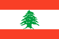Flag of lebanon flag.