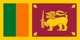 Flag of sri-lanka flag.
