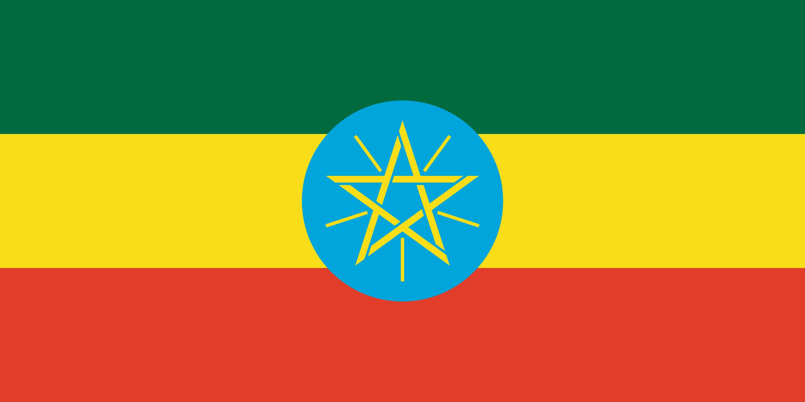 Flag of Ethiopia